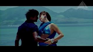 Muthirai Tamil Movie Video Songs   Uyire Uyire Video Song   Lakshmi Rai   Daniel Balaji   Yuvan