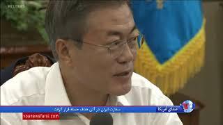 هیئت کره جنوبی به پیونگ یانگ رفت؛ دیدار رهبران دو کره از سه شنبه برگزار میشود