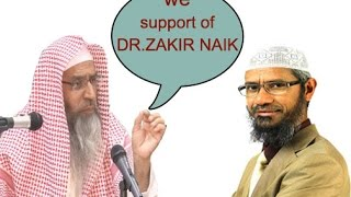 Dr Zakir Naik par pabandi asal mei islam par pabandi hai By Shk maqsood Ul Hasan faizi