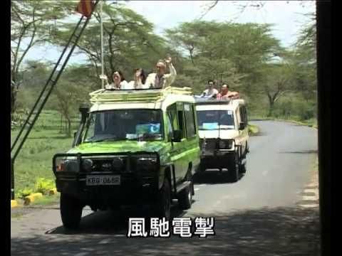 HONG TAI AFRICA #02 2m02s MIX OK
