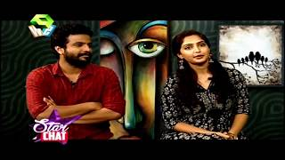 Star Chat :  Neeraj Madhav & Reba Monica About Pippin Chuvattile Pranayam | 10th December 2017