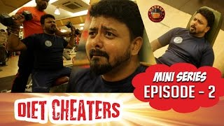 Belly Workout | Diet Cheaters # 2 | A Madras Meter Original
