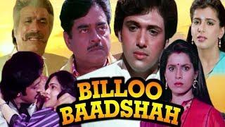 Billoo Baadshah
