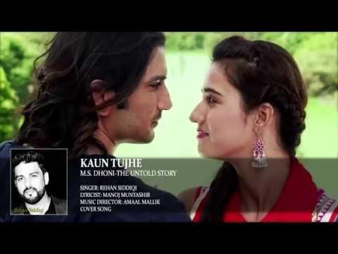 KAUN TUJHE Full Audio Song Male Version| Rehan Siddiqi