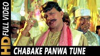 Chabake Panwa Tune | Zahid Nazan, Parveen Saba | Yamraaj 1998 HD Songs | Mithun Chakraborthy