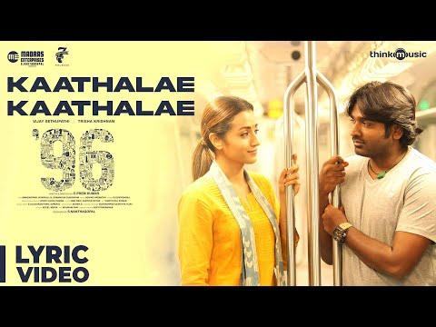 Xxx Mp4 96 Movie Kaathalae Kaathalae Song Vijay Sethupathi Trisha Govind Vasantha C Prem Kumar 3gp Sex
