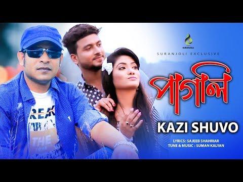 Pagli by Kazi Shuvo | Bangla New songs 2016 | Eid Special Song | Suranjoli