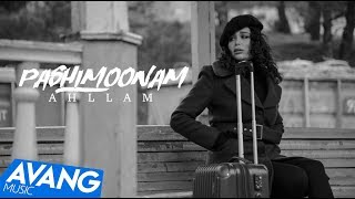 Ahllam - Pashimoonam OFFICIAL VIDEO HD