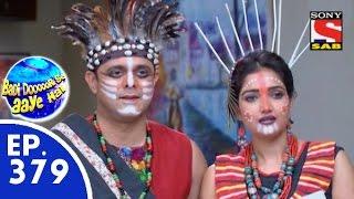 Badi Door Se Aaye Hain - बड़ी दूर से आये है - Episode 379 - 20th November, 2015