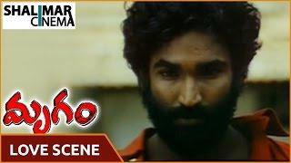 Mrugam Movie || Aadhi Pinisetty Love Scene || Aadhi Pinisetty || Shalimarcinema
