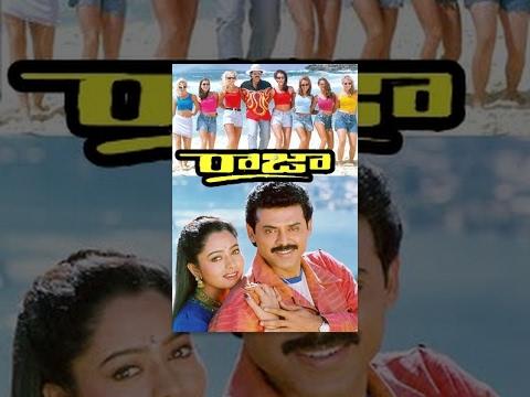 Xxx Mp4 Raja Telugu Full Movie Venkatesh Soundarya Abbas TeluguOne 3gp Sex