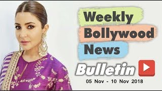 Bollywood Weekend Hindi News | 05 - 10 November 2018 | Bollywood Latest News and Gossips