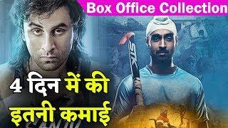 Sanju के आगे क्या दिख पाया Soorma का दम ? जानिए Box Office की Report