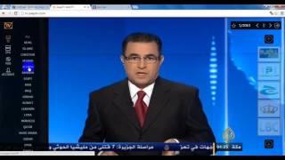 شاهد جميع القنوات العربية بجودة عالية وعلى مختلف الأجهزة مجانا