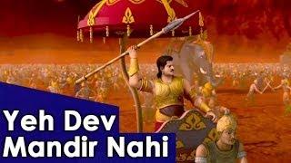 Mahabharat | Official Dialogue Promo