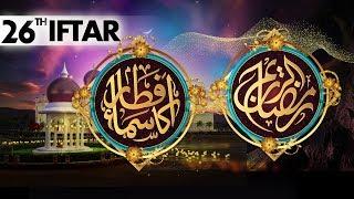 26th Iftar   Iftar Ka Samaa   SAMAA TV   22 June 2017
