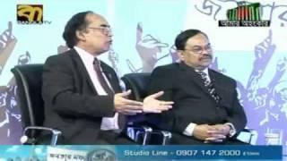 Shamsuddin Manik শামসুদ্দীন মানিক  in London with  Bangla TV -5