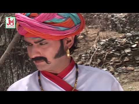 Xxx Mp4 Teja Ji Layi Bhabhi Chach Rabri Ko Pyalo ¦¦ Rajasthani Tejaji Maharaj Bhajan 2016 JMDTelefilms 3gp Sex