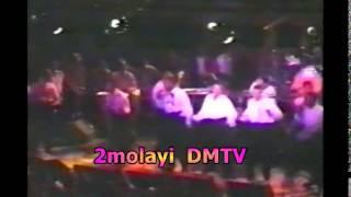 Djino Okota Wenge 4X4 BCBG Tout terrain 1993
