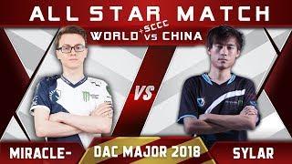 Miracle vs Sylar - All Star Match DAC 2018 Major Dota 2
