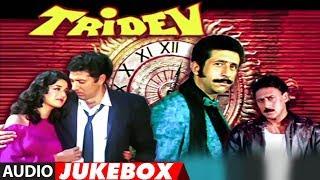"""Tridev"" Bollywod Movie Full Album (Audio) Jujebox | Sunny Deol, Jackie Shroff, Madhuri Dixit"
