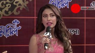 মেহজাবীন খুশী মনোনয়ন পেয়ে || Meril Prothom Alo Award 2016 RED CARPET