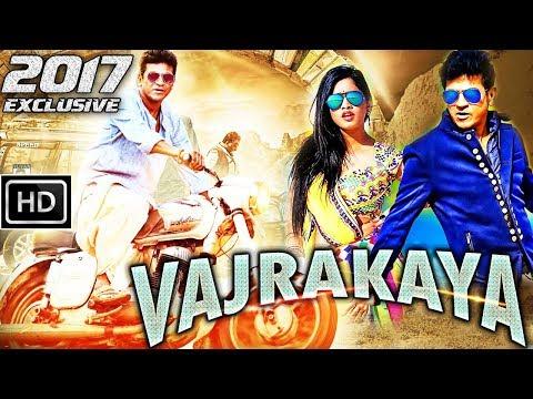 Shivalinga 2 (2017) Latest South Indian Full Hindi Dubbed Movie | Shiva Rajkumar | Action Movie 2017