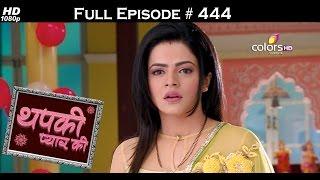Thapki Pyar Ki - 28th September 2016 - थपकी प्यार की - Full Episode HD