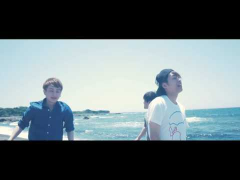 COAL's BILLY『さぁSTAND UP!!』(Official Music Video)