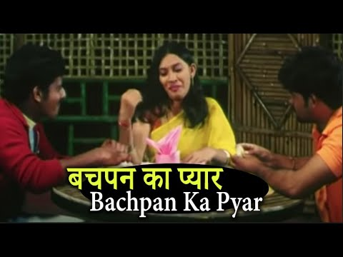 Xxx Mp4 बीवी का BF My Wife S BF Biwi Ka BF New Hindi Movie 2018 3gp Sex