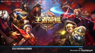 Liên minh trên Mobi China và Cr7 vip đá Thắng game thủ China Vs Tỉ số cách biệt(Việt Nam)vô đối