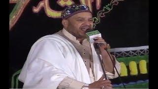 Aaqa Meriyan Akhiyan Madine Wich Reh Giyan By Shahbaz Qamar Fareedi