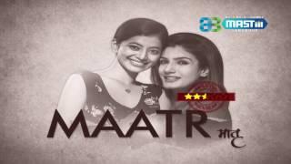Maatr Review | Mastiiitv