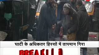 Morning Breaking: Heavy snow and rain predicted for J&K