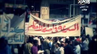 Ali El Hagar Es7a Yanayer