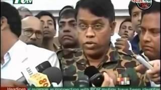 bangla news পিলখানা হত্যাকান্ডে জয় বাংলা জয় বঙ্গবন্ধু শ্লোগান