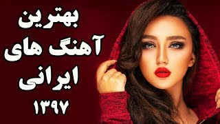 Persian Music - Top Iranian Songs