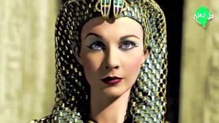 10 أميرات حسناوات من العصور القديمة
