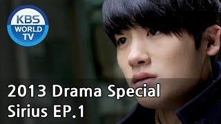 Sirius | 시리우스 Ep.1 [2013 Drama  Special / ENG / 2013.01.06]