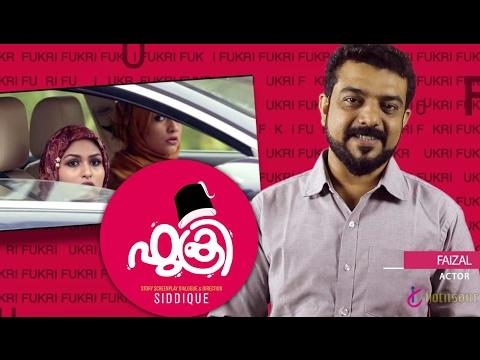 Xxx Mp4 Fukri Malayalam Movie Actor Faizal Talk Show 3gp Sex
