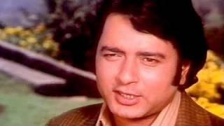 Koi Phool Na Khilta - Navin Nischol, Mohammed Rafi, Paise Ki Gudiya Romantic Song