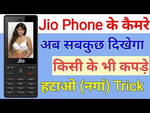 Xxx Mp4 Jio Phone Ke Camera Se Kisi Ko Bhi Karo Jio Phone Hidden Trick Jio Phone Ke Raaj 3gp Sex