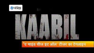 film 'kabil' teaser release