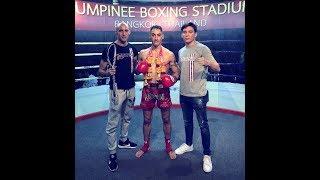 (TKO R3) Julio 7MT vs Safa (iran) - Lumpinee Stadium