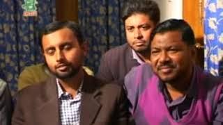 তাগুত | অধ্যাপক গোলাম আযম | বিষয়ভিত্তিক আলোচনা
