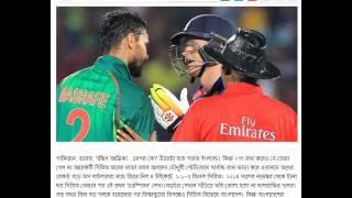 দুই বছর পর সিরিজ হারল বাংলাদেশ | Ban vs Eng 2016