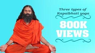 Three Types of Kapalbhati Pranayama | Swami Ramdev
