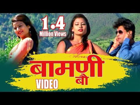 Xxx Mp4 Latest Garhwali Video Song Meri Bamani Bau Prem Singh Gusain Feat Sanju Silodi Amp Lakshika 3gp Sex