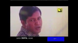 একটা ছিল সোনার কন্যা / Ekta Chilo Sonar Konya  Subir Nandi, Film   Srabon Megher Din