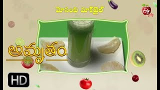 Amrutham | Fresh Fruits ( Sweet Lime Special ) | 16th April 2018 | అమృతం | Full Episode
